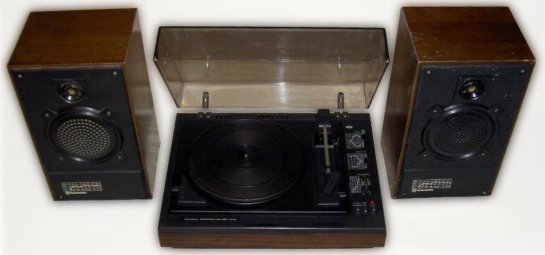 Радиотехника 301-стерео