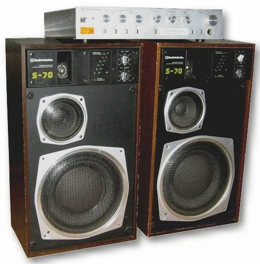 КУПЛЮ колонки Радиотехника s-70 в рабочем состоянии!