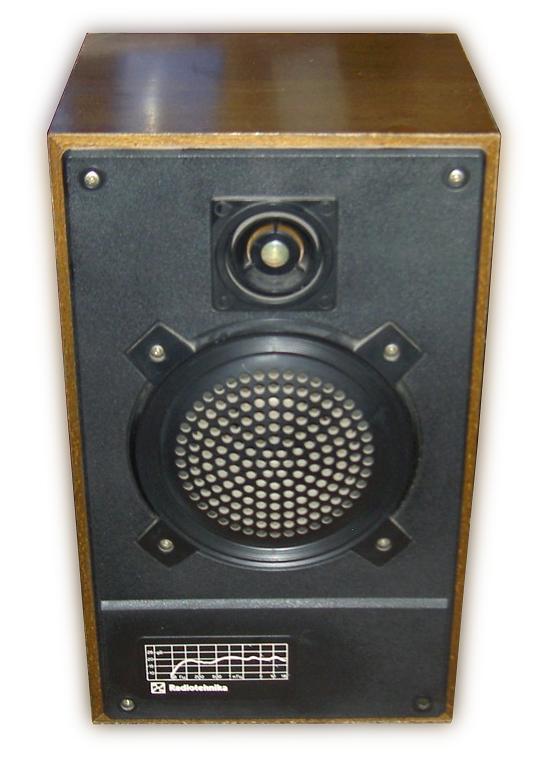 схема фильтра на радиотехнике s 30 - Практическая схемотехника.