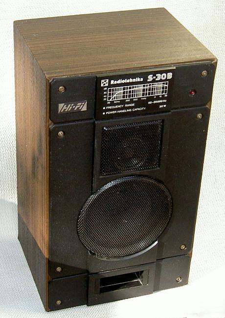 www.radiopagajiba.lv/RRR/acoustic/s30b.jpg
