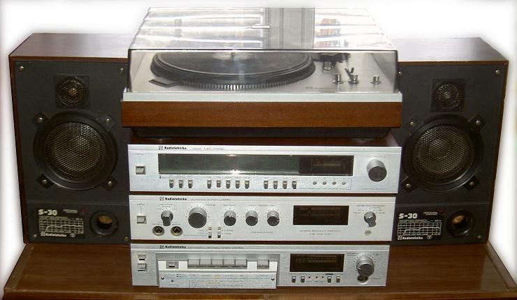 """Да это была  """"Radiotechnika """" только колонки были С-90.  В том бессознательном возрасте (по рассказам) мой TOP состоял..."""
