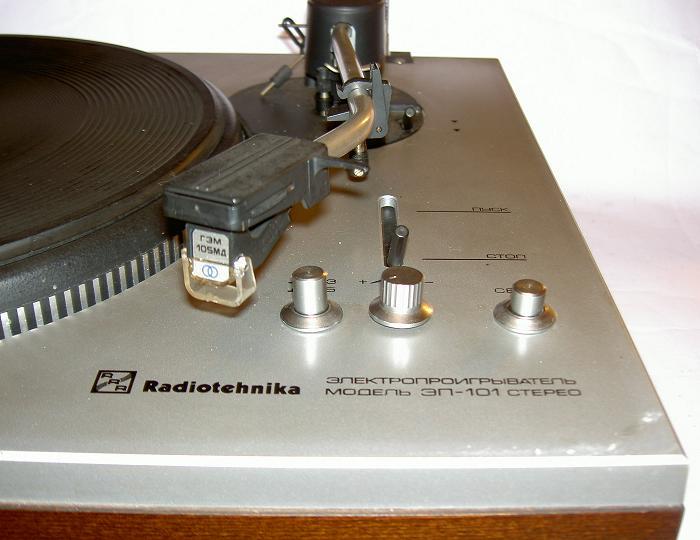 Один в один, что у меня до сих пор храниться, но только Радиотехника в наличии имеется.