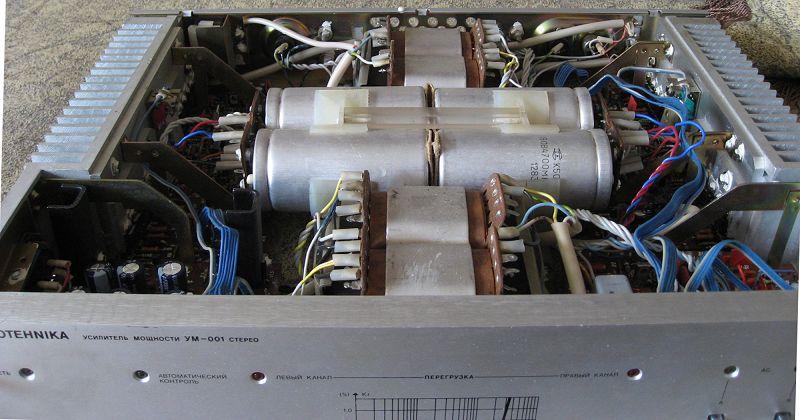 Radiotehnika УМ-001