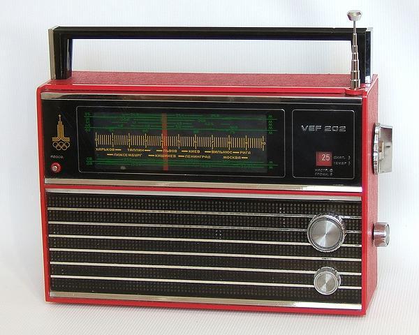 """"""",""""www.radiopagajiba.lv"""