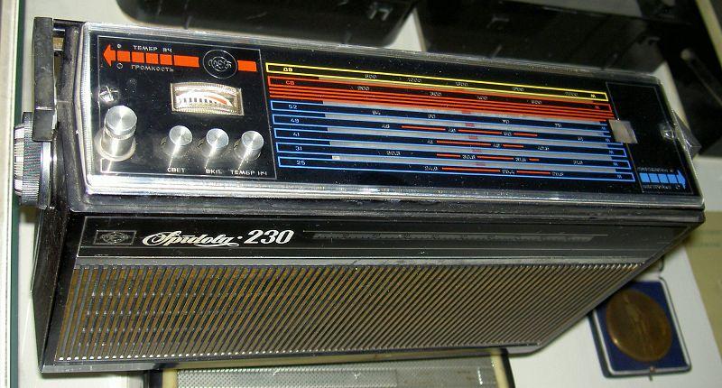 Spīdola 230 выпускалась очень